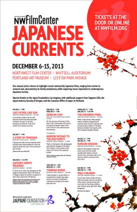 The Return of Japanese Currents - Dec 6-15