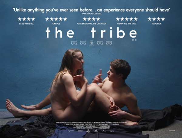 THE_TRIBE_QUAD-600x456
